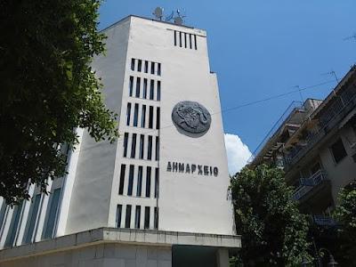 Δήμος Αγρινίου :Μόνο τηλεφωνικά ή ηλεκτρονικά οι διεκπεραιώσεις ...