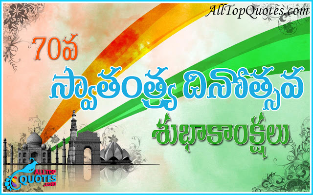 essay on independence day of india in kannada