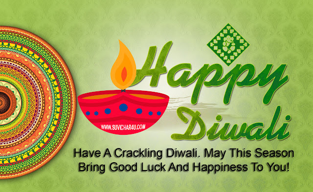 Deepawali Facebook Wishes Quotes and Photo