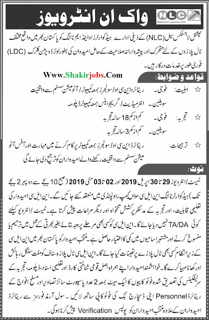 Available Positions - National Logistics Cell - NLC,Careers - National Logistics Cell - NLC,NLC Jobs 2019 Advertisement Latest Download Application Form,NLC Jobs 2019 Latest Advertisement National Logistics Cell Lahore,NLC Jobs 2019 in Pakistan | Jobs in NLC 2019 Latest,NLC Jobs 2019,NLC Jobs 2019 Latest Advertisement www.nlc.com.pk Application Form,National Logistics Cell Nlc Jobs 2019 in Pakistan,national logistics cell,nlc jobs 2019,national logistics cell jobs 2019,national logistics cell jobs,nlc jobs,national logistics cell nlc jobs 2019,jobs in national logistics cell,national logistic cell nlc jobs,government jobs,new jobs in nlc,national logistic cell jobs 2018,jobs in pakistan,jobs in nlc,national logistics cell nlc punjab jobs 2019,national logistics cell (nlc) jobs 2019
