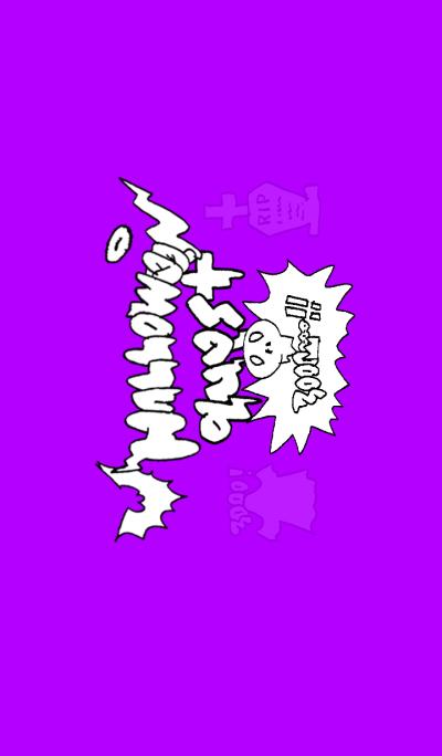 Halloween quest (purple03)