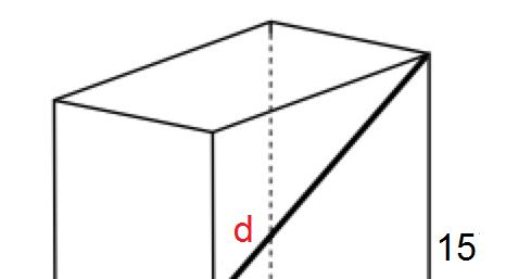 MEDIAN Don Steward mathematics teaching: cuboid diagonal