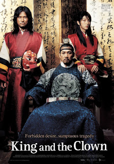 The King and the Clown (2005) กบฏรักจอมแผ่นดิน [พากย์ไทย+ซับไทย]
