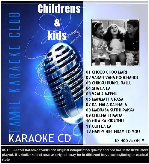 Image Result For Midi Karaoke We Are The World