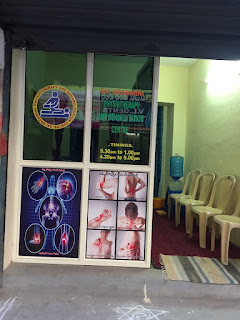 SAI BRAHMINI PHYSIOTHERAPY AND REHBILITATION CENTRE
