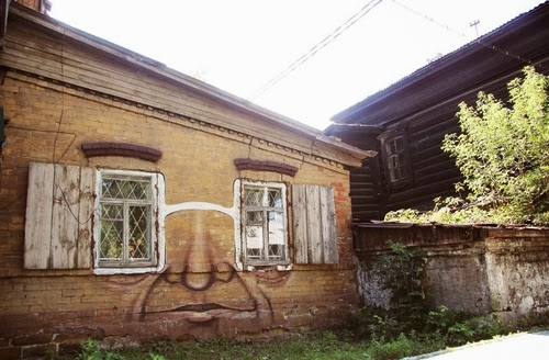 06-Open-Your-Eyes-Street-Art-Nikita-Nomerz-Derelict-Buildings