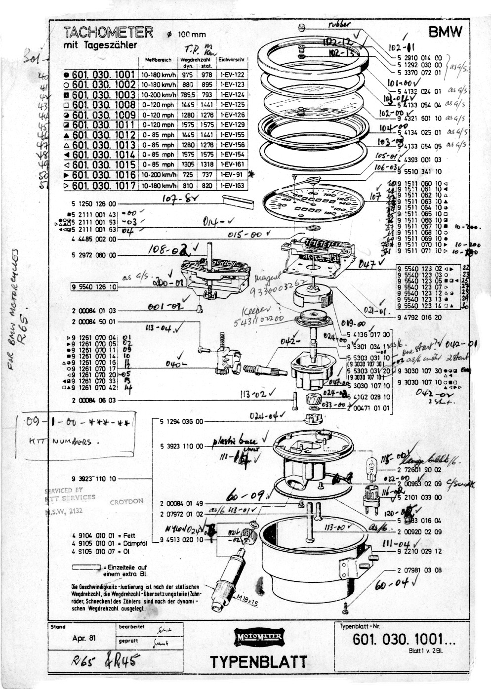 Bmw R100rt Wiring Diagram