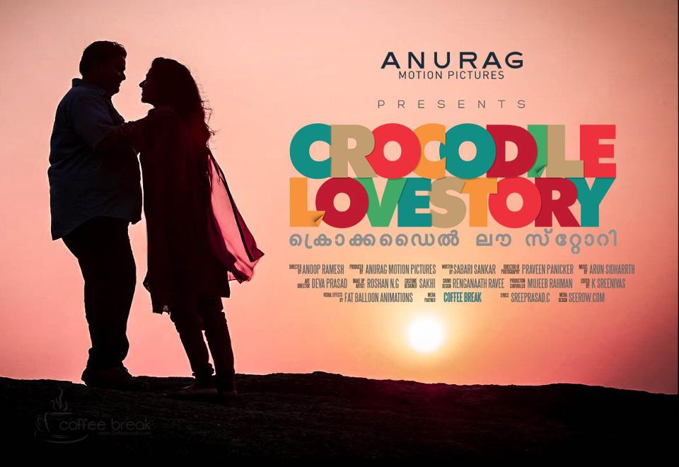 Redwine Malayalam Crocodile Love Story New Malayalam -3963