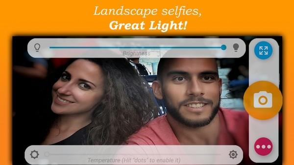 Δωρεάν εφαρμογή για λήψη βραδυνών selfie
