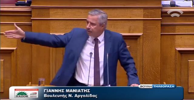 """""""Σφυροκόπημα"""" Μανιάτη σε Τσακαλώτο: Είστε πολιτικοί απατεώνες και έχετε εγκληματήσει κατά των εθνικών συμφερόντων (βίντεο)"""