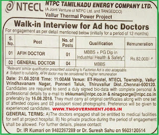ntecl-doctors-recruitment-walk-in-interview-tngovernmentjobs2
