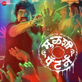 mulshi pattern movie download 480p filmywap