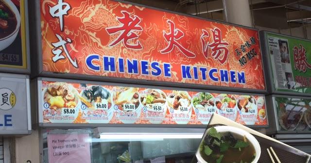 Singapore Food Places