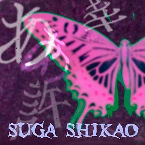 [Single] スガ シカオ – あなたひとりだけ 幸せになることは 許されないのよ (2015.12.07/MP3/RAR)