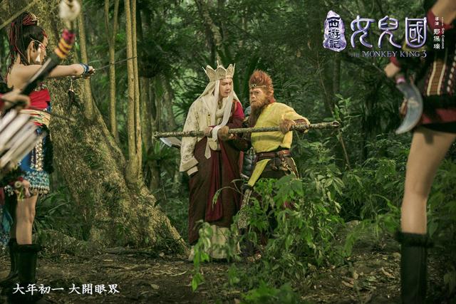 Hình ảnh phim Tây Du Ký 3: Nữ Nhi Quốc