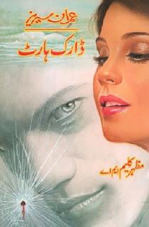 Dark Heart Novel By Mazhar Kaleem