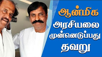 People will decide Rajini's Political Journy – Vairamuthu | Rajinikanth Political Entry