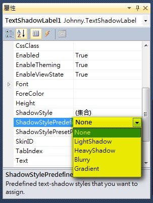 ShadowStylePredefined Property Settings