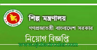 Ministry Of Industries job Circular original