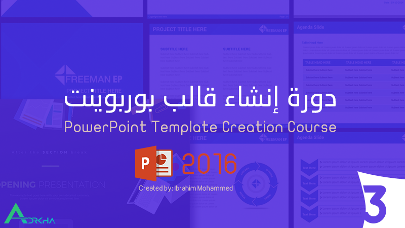 course-design-powerpoint-template