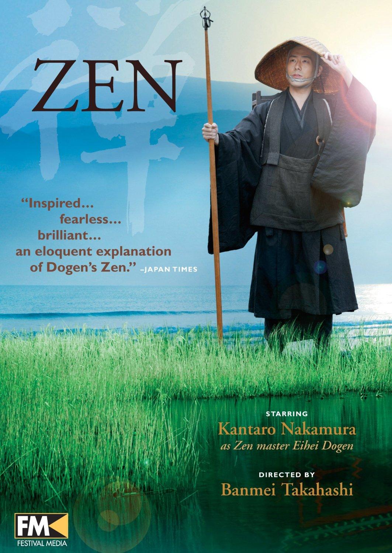 Resultado de imagem para FILME ZEN(2009) : RETRATA A VIDA DO MESTRE DOGEN,UM DOS MAIORES NOMES DO ZEN-BUDISMO,FUNDADOR DA ESCOLA ZEN SOTO NO JAPÃO