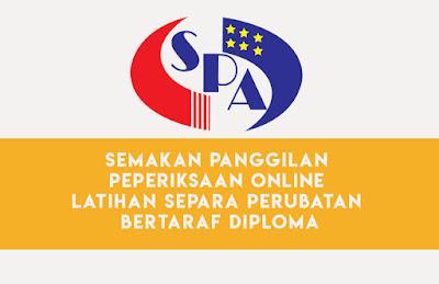 Semakan Panggilan Peperiksaan Online Latihan Separa Perubatan Bertaraf Diploma