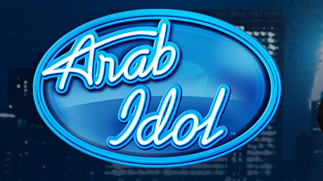 """مشاهدة برنامج """"اراب ايدول"""" Arab Idol الموسم الرابع الحلقة 4 الرابعة """"تجارب الأداء"""" يوم امس الجمعة 25-11-2016 يوتيوب كاملة"""
