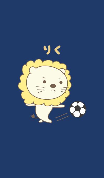 Cute Lion theme for Riku / Liku