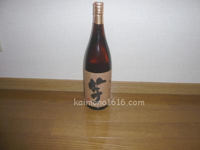 【鹿児島のお酒】国分酒造・いも麹「芋」26度1,800ml