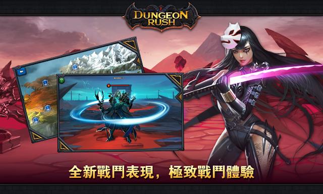 Dungeon Rush Apk