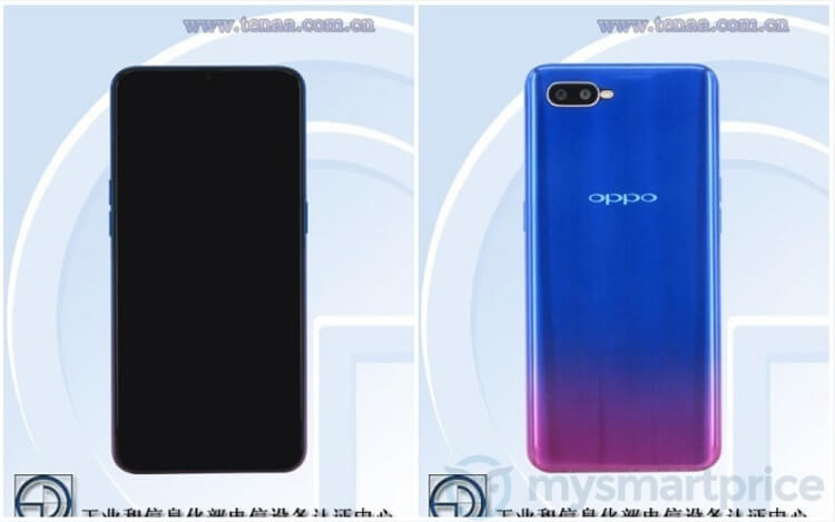 OPPO K1 Appears on TENAA and Geekbench