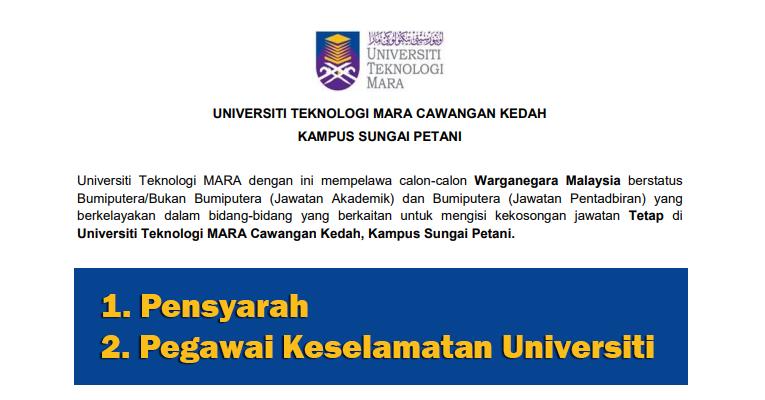 Jawatan Kosong di UiTM - Pensyarah / Pegawai Keselamatan Universiti