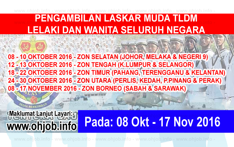 Jawatan Kerja Kosong Tentera Laut DiRaja Malaysia (TLDM) logo www.ohjob.info oktober november 2016