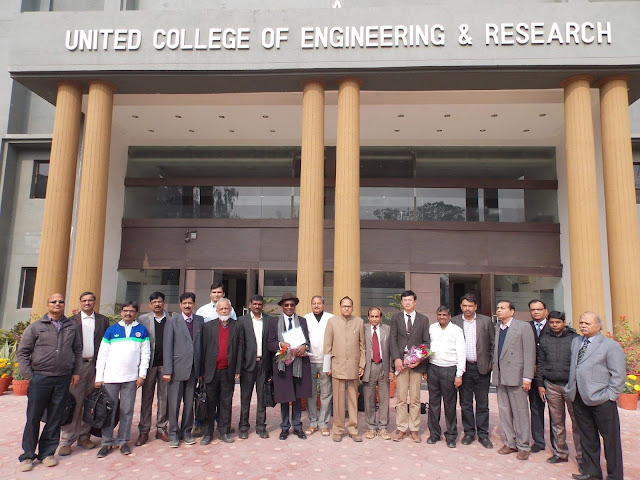 ucer, ugi united college allahabad uttar pradesh conference photo gulati best international