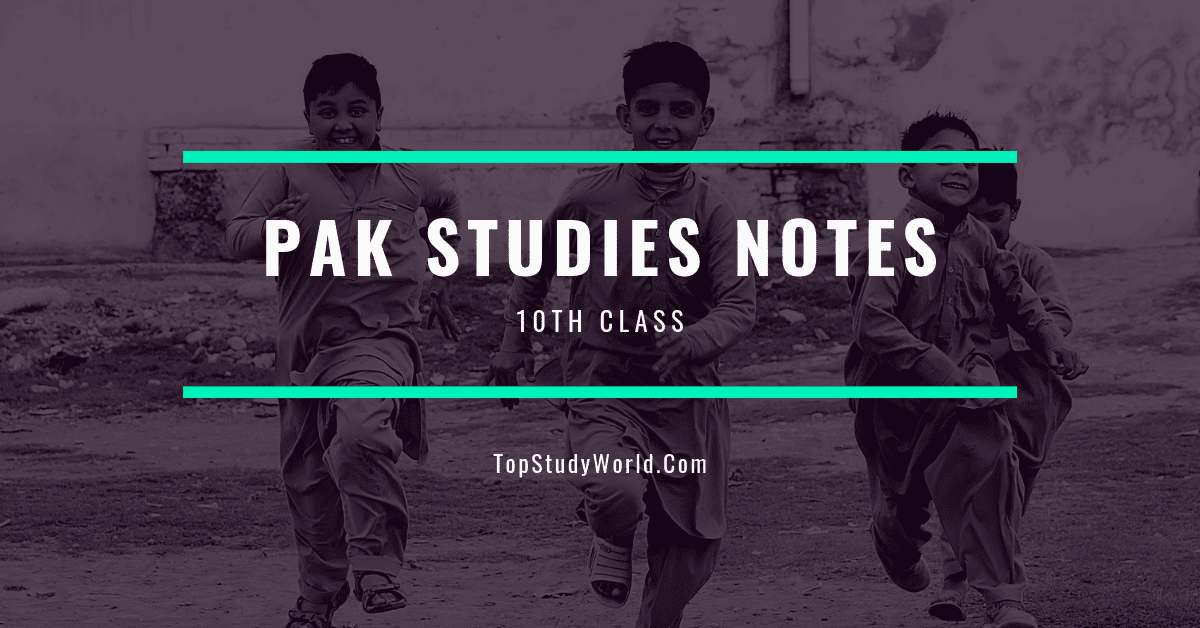 10th Class Pak Studies Notes For All Chapters PDF (Updated 2019
