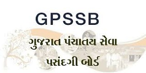 GPSSB Staff Nurse Paper Solution 2018