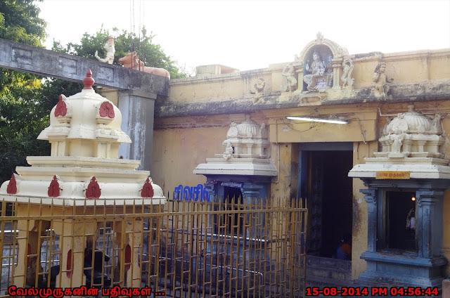 Chennai Velacheri Dandeeswarar Temple