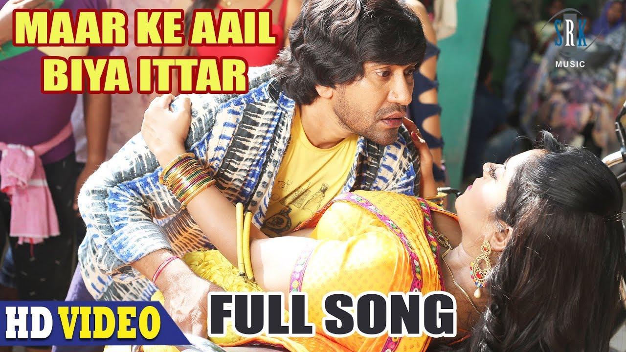Maar Ke Aail Biya Ittar | Video Songs Maar Ke Aail Biya Ittar | Nirahua Hindustani 3 Song