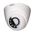 Camera quan sát giá rẻ 450k - HD BEN-CVI 1120DP