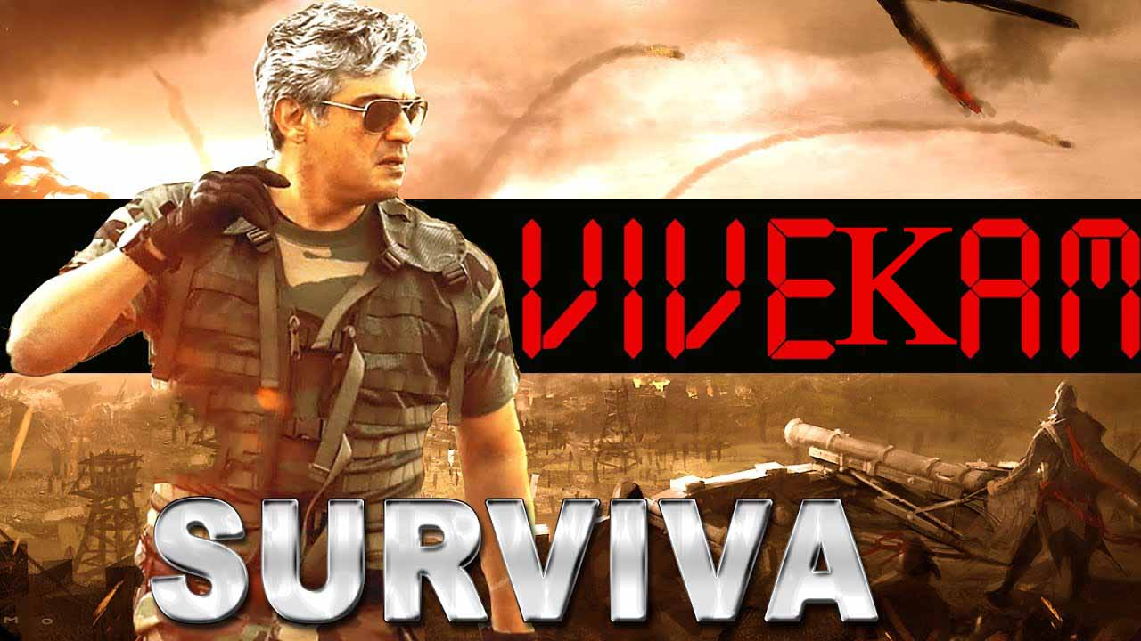 SURVIVA SONG LYRICS from Vivekam Movie