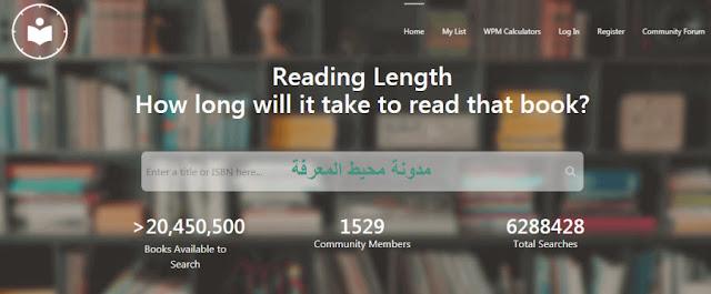 موقع لهواة المطالعة والكتب والروايات والقصص