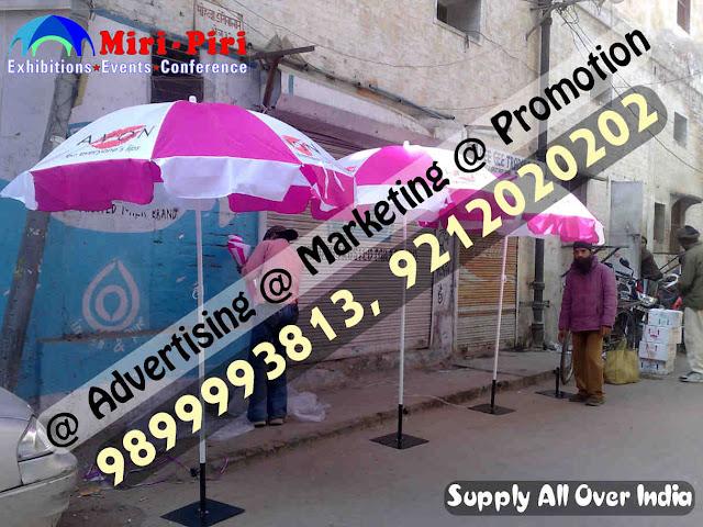 Advertising Umbrellas, Extra Large Umbrellas, Folding Umbrellas, Garden Umbrella, Marketing Umbrellas, Outdoor Umbrellas, Promotional Umbrella, Promotional Umbrellas Manufacturers,