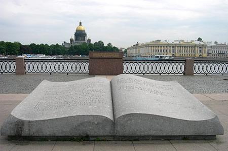 Памятники ханты мансийский университет надгробные памятники из гранита и мрамора в тихвине