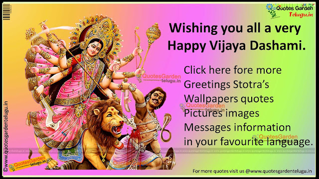 Dussehra Vijayadashami Navaratri Greetings Quotes Wallpapers images pictures