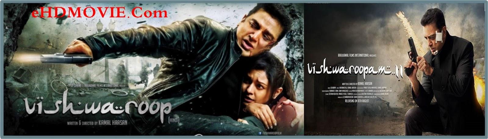 Vishwaroopam II 2018 Full Movie Hindi 720p - 480p ORG HDRip 400MB - 1.4GB ESubs Free Download