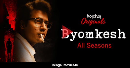 Byomkesh Web Series Full Season 3 Free Download