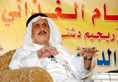 رجيم حسين دشتي