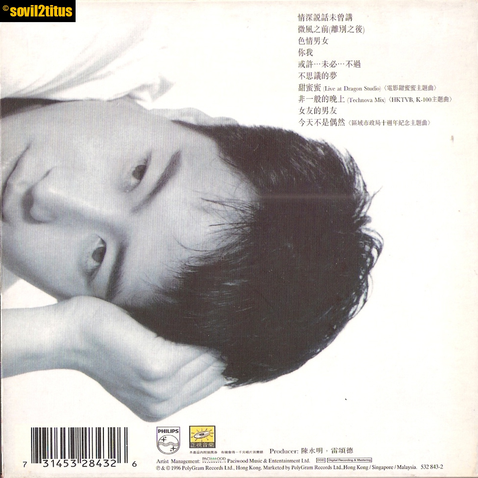 ***SOLD S$20.00*** CD 1996 Leon Lai Perhaps 黎明 With