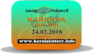 kerala lottery result 24.2.2018, kerala lottery result 24-02-2018, karunya lottery kr 334 results 24-02-2018, karunya lottery kr 334, live karunya lottery kr-334, karunya lottery, kerala lottery today result karunya, karunya lottery (kr-334) 24/02/2018, kr334, 24.2.2018, kr 334, 24.2.18, karunya lottery kr334, karunya lottery 24.2.2018, kerala lottery 24.2.2018, kerala lottery result 24-2-2018, kerala lottery result 24-2-2018, kerala lottery result karunya, karunya lottery result today, karunya lottery kr334, keralalottery.info-24-2-2018-kr-334-karunya-lottery-result-today-kerala-lottery-results, keralagovernment, result, gov.in, picture, image, images, pics, pictures kerala lottery, kl result, yesterday lottery results, lotteries results, keralalotteries, kerala lottery, keralalotteryresult, kerala lottery result, kerala lottery result live, kerala lottery today, kerala lottery result today, kerala lottery results today, today kerala lottery result, karunya lottery results, kerala lottery result today karunya, karunya lottery result, kerala lottery result karunya today, kerala lottery karunya today result, karunya kerala lottery result, today karunya lottery result, karunya lottery today result, karunya lottery results today, today kerala lottery result karunya, kerala lottery results today karunya, karunya lottery today, today lottery result karunya, karunya lottery result today, kerala lottery result live, kerala lottery bumper result, kerala lottery result yesterday, kerala lottery result today, kerala online lottery results, kerala lottery draw, kerala lottery results, kerala state lottery today, kerala lottare, kerala lottery result, lottery today, kerala lottery today draw result, kerala lottery online purchase, kerala lottery online buy, buy kerala lottery online