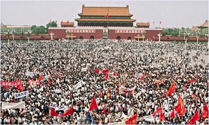จัตุรัสเทียนอันเหมิน (Tiananmen Square)
